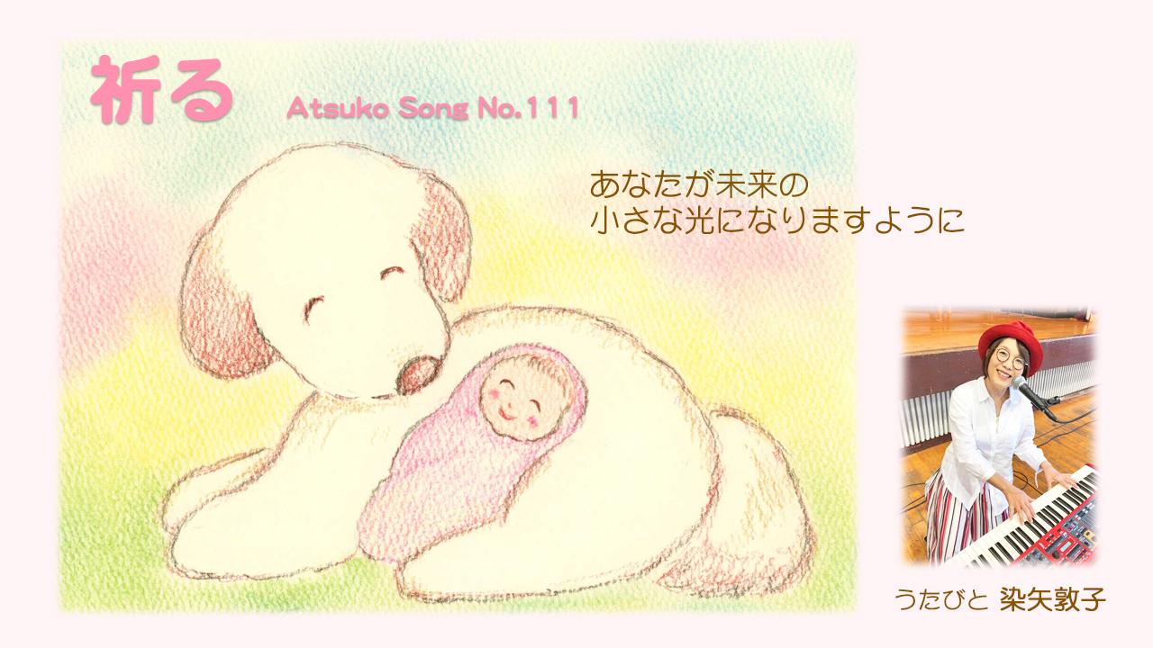 ワンちゃんと赤ちゃんの絵