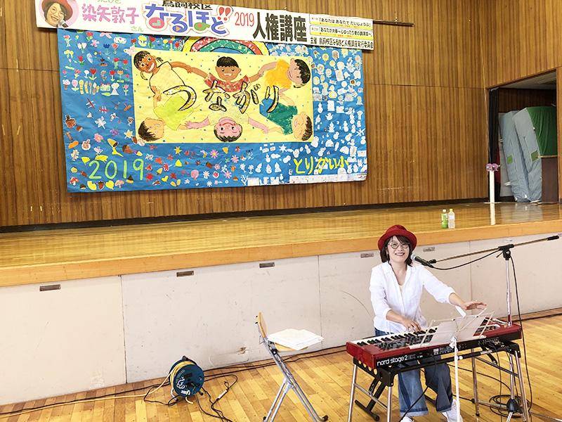 鳥飼小学校コンサート